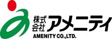 株式会社アメニティ