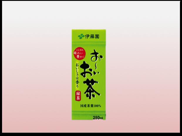 紙パックお茶 250ml
